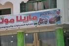Egitto Novembre 2008 22